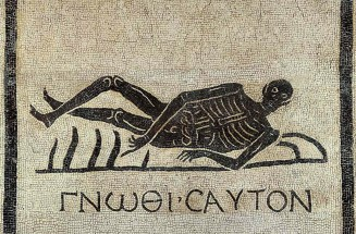 Roman-mosaic-know-thyself.jpg